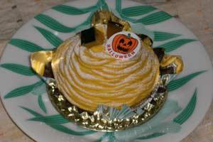 赤い風船 かぼちゃのモンブラン