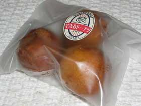 草加家 芋まるドーナツ