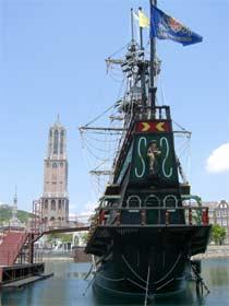 大航海体験館