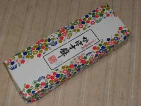 菊家「かぼす餅」