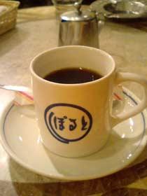 白十字パーラー 食後のコーヒー