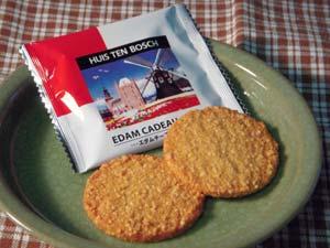 チーズせんべい「エダム・カドウ」
