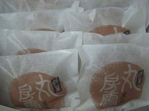 岡村製菓の丸ぼうろ