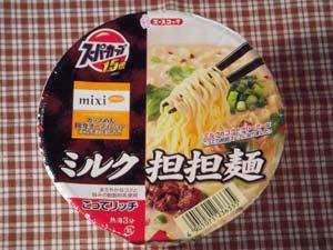 スーパーカップ「ミルク担担麺」