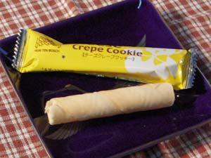 チーズクレープクッキー
