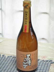 梅ヶ枝酒造「長崎っ子 芋」