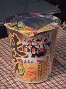 サンヨー食品 池袋屯ちん 東京とんこつ