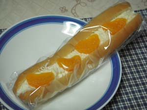 エピー みかんのパン
