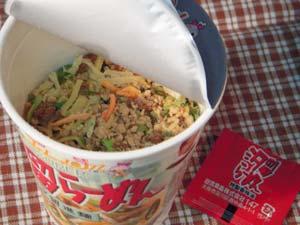 日清 汐留らーめん 汐留進麺