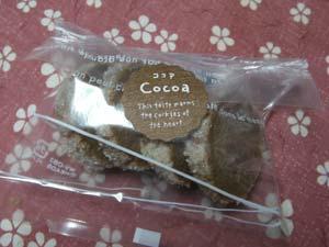岡村製菓 ココアクッキー