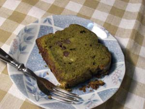お茶のパウンドケーキ(そのぎ茶使用)