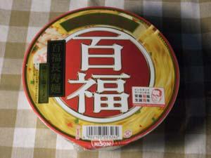 百福長寿麺 鶏だし塩ラーメン