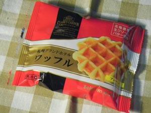 札幌グランドホテル ワッフル