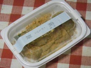 岡村製菓の蕨餅