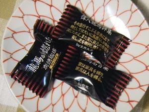 龍馬が惚れた炭焼珈琲キャンディ