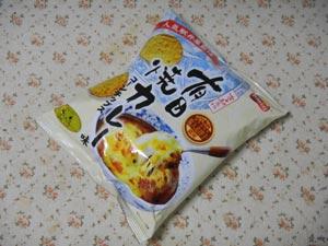 有田焼カレーコーンチップス