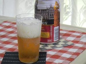 世界ビール紀行 ドイツ メルツェンタイプ