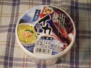 函館イカラーメン しお味