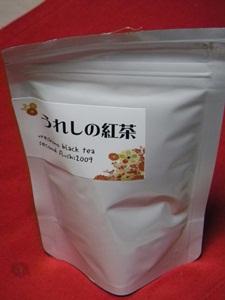 松尾製茶の嬉野紅茶