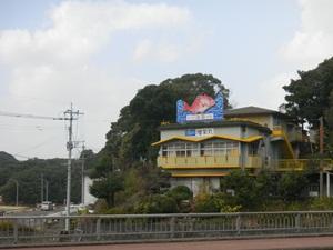 パルシー近くの「海遊別館」