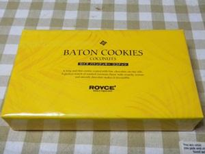 ロイズ バトンクッキーココナッツ