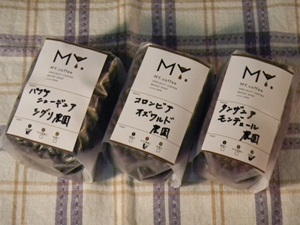 MY珈琲の珈琲3種