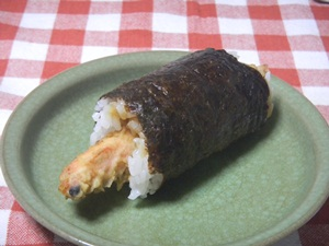 海老のサラダ巻き