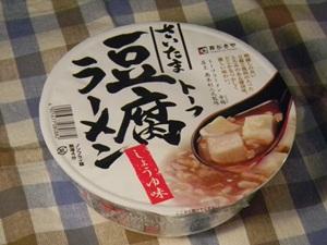 寿がきや さいたま豆腐ラーメン