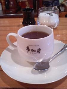 多珈房のコーヒー