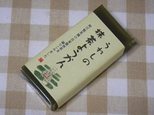 相川製茶 抹茶羊羹