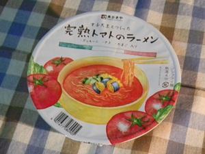 寿がきや 女子大生と作った完熟トマトのラーメン