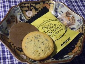 ロイズ ぽてごまクッキー